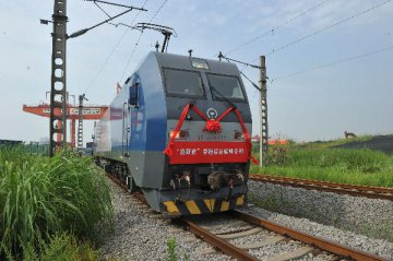 """Yuxinou"" Railway activates Chinas inland cross-border E-commerce market"
