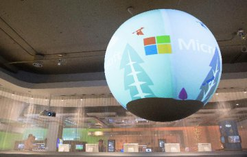 Chinese regulator further probes Microsofts alleged anti-monopoly case