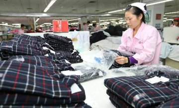 Rwanda mulls deal with Chinese investors to develop textile industry