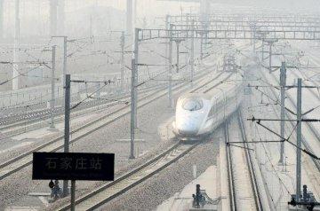 NDRC nods RMB27.43 bln Beijing-Bazhou railway project