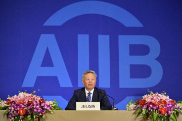 """AIIB president committed to """"highest possible standard"""""""
