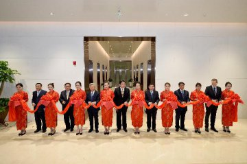 Backgrounder: The AIIB