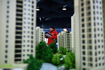 Home inventories in 35 Chinese cities continue to shrank