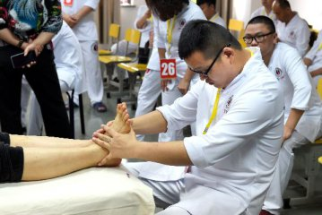 SATCM convenes symposium on draft traditional Chinese medicine law
