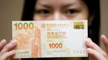 HKMA: capable to withstand challenge of capital outflow