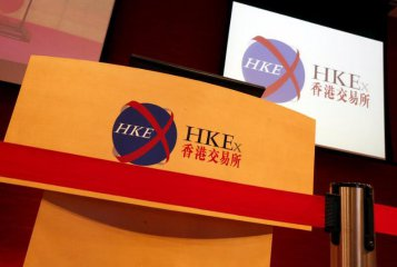 Strategic Plan issued by HKEx, SZ-HK Stock Connect to launch within 2016