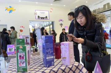 Supply-side structural reform key to Chinas growth