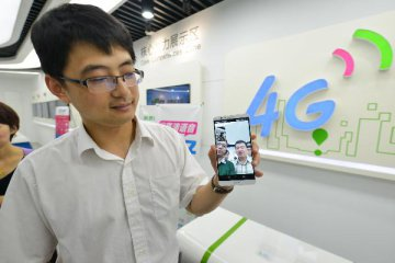 Chinas 4G users hit 386 mln by 2015