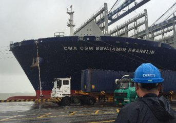 Biggest ship on China-US container shipping line reaches Guangzhou