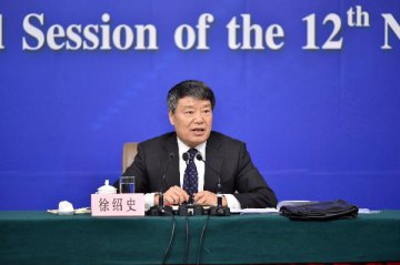 China can deal with economic challenges: official