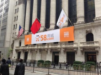58.com reports 170 pct growth in 2015 revenue