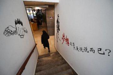 Burgeoning innovation powers Chinese economic growth