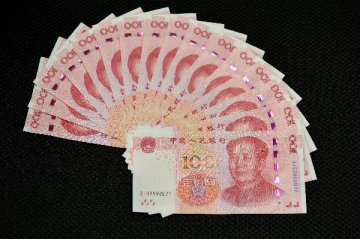 PBOC to cut RRR rate from 1st March