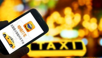 Didis China transactions outpace ride-hailing services in North America