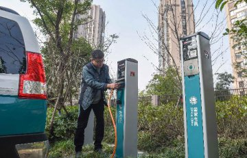 Beijing promises more electric vehicle charging stations