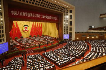 Chinas top political advisory body to conclude annual session