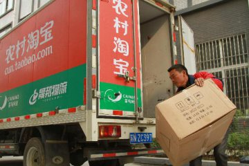 Alibaba to train 1 million rural e-commerce gurus