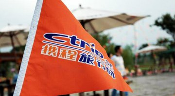 Ctrip profits leap 929 pct after acquisitions