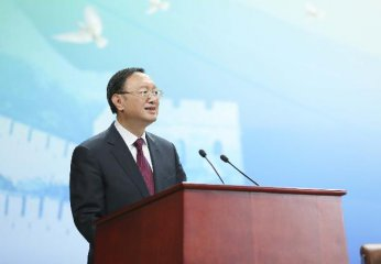 Chinese calls for continued steady development of China-U.S. relationship