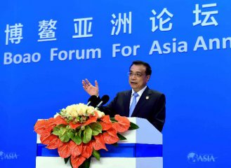 China proposes Asian financial cooperation association
