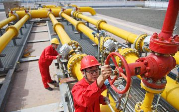 China sets energy use target for 2016