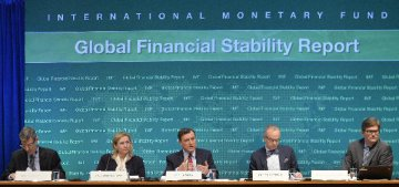 IMF: Brazils economy to bear deficits until 2019