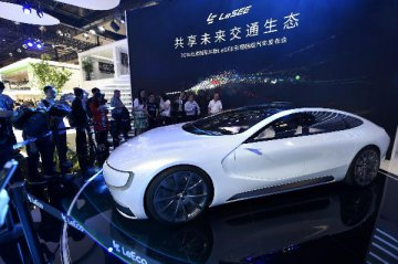 China Focus: Driverless, new energy cars lead Beijing auto show