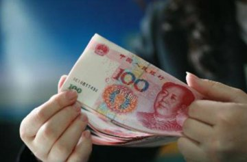 Chinas capital account deficit narrows in Q1