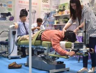 International Medical Devices and Supplies Fair Concludes