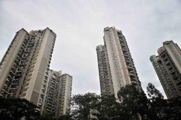 China's home prices continue to rise disparity narrows