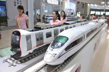 Chinas CRRC wins Pakistani cargo train deal