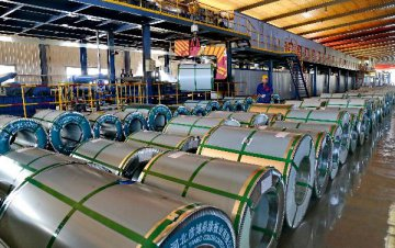 China vows to make major state-owned enterprises more competitive