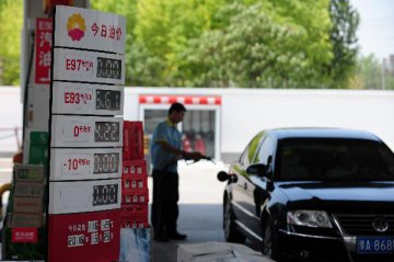 China raises retail oil prices