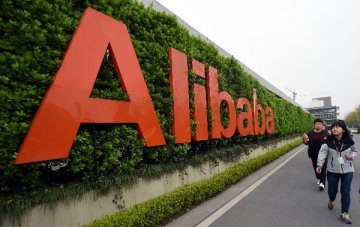 SoftBank to sell 4-pct stake in Alibaba