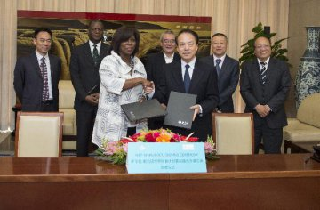 Xinhua signs MoU with WFP on strategic cooperation