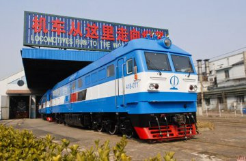 Chinas train maker wins diesel locomotives bid for Kenya railway project
