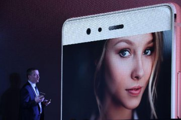 Huawei launches new smartphone P9 in Costa Rica