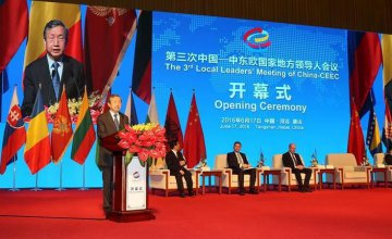 China encourages local cooperation with Central and Eastern Europe