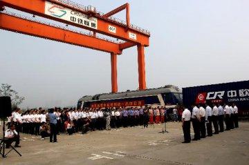 China Focus: China-Poland cargo trains boost bilateral trade