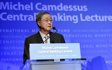 China to continue more flexible exchange rate: Chinas Central Bank Chief