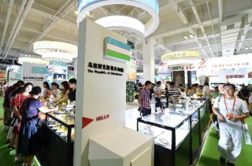 China Lanzhou Fair attracts record investment
