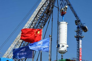 Nuclear power important in Chinas future energy mix: report