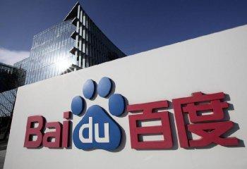 Baidu under investigation for advertising gambling