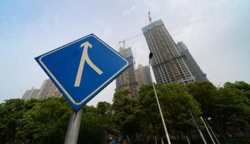 """Half-year test: """"land king"""" raises expectation for China's housing price"""