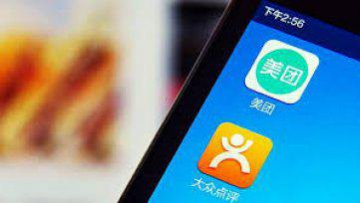 Chinese O2O giant sets up e-commerce training college