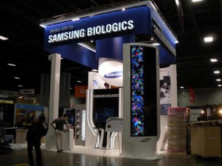 Samsungs biotech unit applies for IPO in South Koreas main bourse
