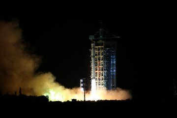 China launches first-ever quantum communication satellite