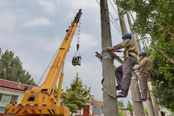 Chinas electricity consumption picks up in July