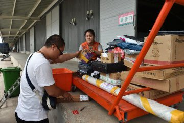 Growth in online purchases by rural Chinese outpaces that of urbanites