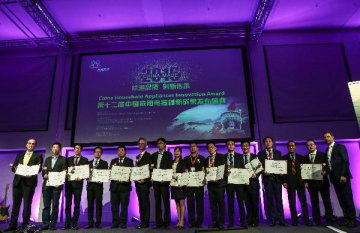 Chinese household appliance innovations show held in Berlin